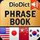 DioDict 会話辞書 (英語/韓国語/中国語/日本語)